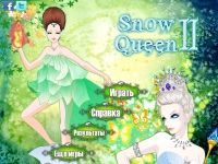 Игра Снежная Королева 2