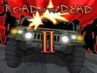 Дорога Мёртвых: 2