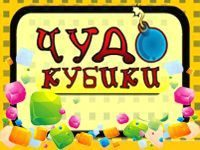 Играть онлайн бесплатно без регистрации тетрис кубики