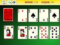 Карточный Пасьянс Восемь Мудрецов