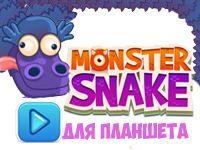 Игра Новая Змейка