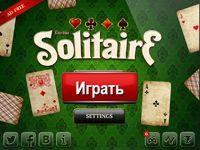 Игра Клондайк Солитер на 1 и 3 карты