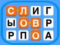 Игра Соедини Буквы в Слова