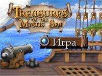 Игра Сокровища Мистического Моря 3