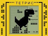Игра Ретро Тетрис 2Д